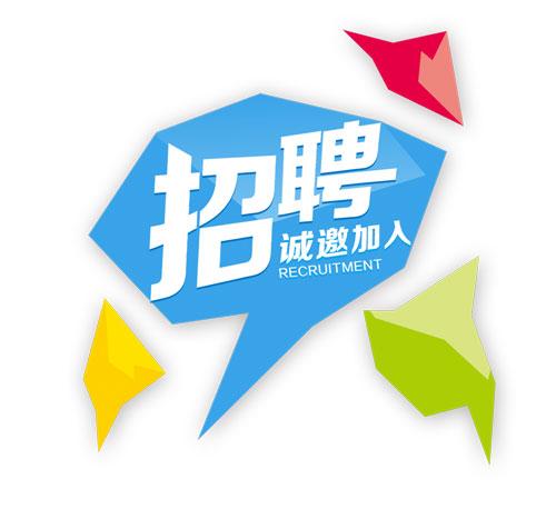 newbee赞助雷竞技长城汽车急招操作工!
