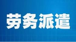 廊坊雷竞技raybet外围raybet公司