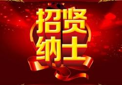 newbee赞助雷竞技雷竞技raybet外围外包