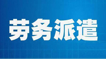 newbee赞助雷竞技雷竞技raybet外围raybet公司